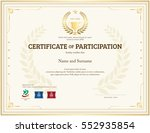 certificate of participation... | Shutterstock .eps vector #552935854