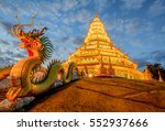 dragon in temple  chiangrai ... | Shutterstock . vector #552937666