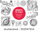 japanese food menu restaurant.... | Shutterstock .eps vector #552947314