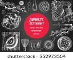 japanese food menu restaurant.... | Shutterstock .eps vector #552973504