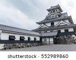 Japanese Nagahama Castle
