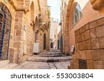 ancient stone streets in arabic ... | Shutterstock . vector #553003804