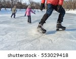 close up of ice skater braking... | Shutterstock . vector #553029418