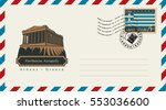 an envelope with a postage... | Shutterstock .eps vector #553036600