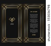 vintage retro style invitation  ... | Shutterstock .eps vector #553036798