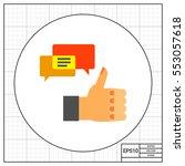 social media marketing concept... | Shutterstock .eps vector #553057618