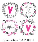 set of four beautiful floral... | Shutterstock .eps vector #553110340