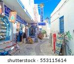 houmt souk tunisia   january 3... | Shutterstock . vector #553115614