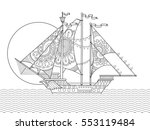 sailing ship coloring book for... | Shutterstock .eps vector #553119484