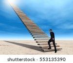 concept conceptual 3d... | Shutterstock . vector #553135390