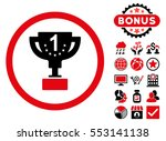 first prize cup icon with bonus ... | Shutterstock . vector #553141138