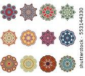 collection of twelve mandalas....   Shutterstock .eps vector #553144330