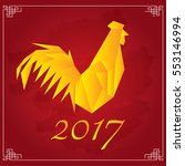 colored chinese new year... | Shutterstock .eps vector #553146994