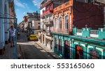 havana cuba   circa february... | Shutterstock . vector #553165060