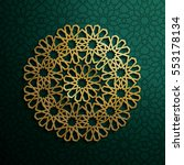 islamic 3d gold on dark mandala ... | Shutterstock .eps vector #553178134