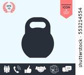 kettlebell icon | Shutterstock .eps vector #553214554