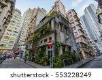 hong kong  jan 1  old special... | Shutterstock . vector #553228249