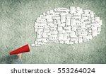 close of man making... | Shutterstock . vector #553264024