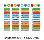 shop buttons vector set. | Shutterstock .eps vector #553272988