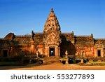Phanom Rung Historical Park  A...