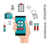 mobile health technology icon | Shutterstock .eps vector #553329976