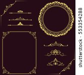 set of vintage elements. frames ... | Shutterstock . vector #553354288