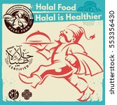 vector set of chef and halal... | Shutterstock .eps vector #553356430