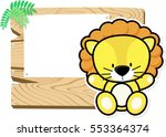 illustration of cute baby lion... | Shutterstock .eps vector #553364374