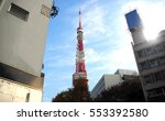 tokyo tower red and white color ... | Shutterstock . vector #553392580