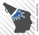 megaphone impact head vector...   Shutterstock .eps vector #553439734