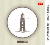 lighthouse icon | Shutterstock .eps vector #553458583