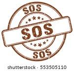 sos. stamp. brown round grunge... | Shutterstock .eps vector #553505110