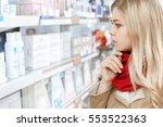 smart shopping. close up... | Shutterstock . vector #553522363