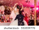 wedding dance  happy couple... | Shutterstock . vector #553559770