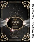 luxury event invitation gold... | Shutterstock .eps vector #553593550