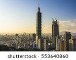 Small photo of TAIPEI, TAIWAN - Taipei 101 Skyscraper December 31, 2016 in Taipei, TAIWAN.