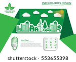 ecology connection  concept... | Shutterstock .eps vector #553655398