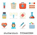 retro flat medical isolated... | Shutterstock .eps vector #553660384