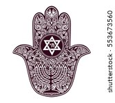 jewish sacred amulet and... | Shutterstock .eps vector #553673560