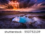 Nevada Hot Springs Ruby Valley Wildlife Refuge