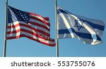 Two Flags  American And Israeli ...
