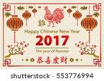 gold calligraphy 2017. happy... | Shutterstock .eps vector #553776994