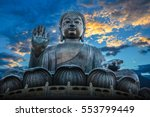 big buddha statue high mountain ... | Shutterstock . vector #553799449