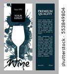 vector dark blue and white wine ... | Shutterstock . vector #553849804