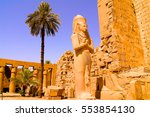 Statue In The Temple Of Karnak...