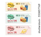privilege coupons for fast food ... | Shutterstock .eps vector #553857769