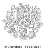 word love with floral ornament. ... | Shutterstock .eps vector #553872694