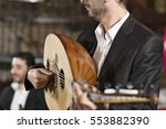 traditional instrument from... | Shutterstock . vector #553882390