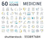 set vector line icons  sign in... | Shutterstock .eps vector #553897684