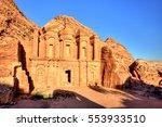 the monastery  el dayr  in... | Shutterstock . vector #553933510